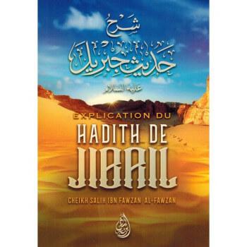 Explication du Hadith de Jibrîl - Shaykh Al-Fawzân - Edition Ibn Badis