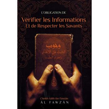 L'Obligation de Vérifier les Informations et de Respecter les Savants - Shaykh Al-Fawzân - Edition Ibn Badis