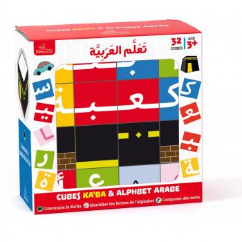 32 Cubes en Bois Ka'ba et Alphabet Arabe - A partir de 3 ans - Osratourna