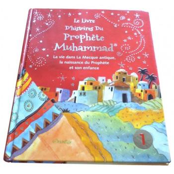Le Prophète Mohammad 1- La Vie dans la Macque Antique , la Naissance du Prophète et Son Enfance- Edition Goodword et Orientica