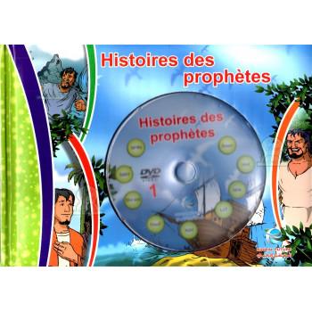 Histoires des Prophètes x2 DVD + Livres - Edition Digital Future
