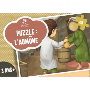 Puzzle l'Aumône - ZAKAT - 48 Pièces - Muslim Kid - 3 ans+
