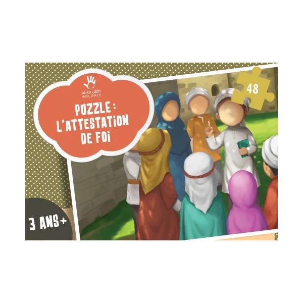 puzzle l 39 attestation de foi ashahada 48 pi ces muslim kid 3 ans al hidayah. Black Bedroom Furniture Sets. Home Design Ideas