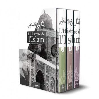 L'Histoire de l'Islam - At-Tarîkh Al-Islâmî - 3 Volumes - Edition Assia