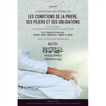 Les Conditions de la Prière, ses Piliers et ses Obligations - Mohammad Bin 'Abdil-Wahhâb Bin Soulaymân At-Tamîmî - Edition Dine