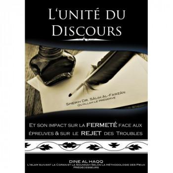 L'Unicite du Discours - Sheikh Al-Fawzan - Edition Dine Al Haqq