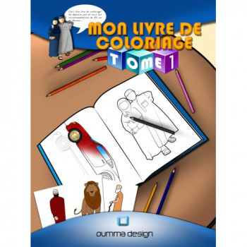 Mon Livre de Coloriage - Edition Oumma Design