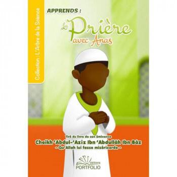 Apprendre la Prière avec Anas - Afrique - Edition Porfolio