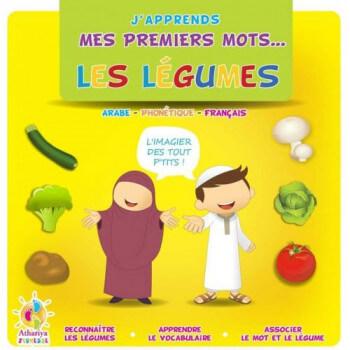 J'Apprends Mes Premiers Mots... - Les Légumes - dés 2 Ans - Edition Athariya Kids