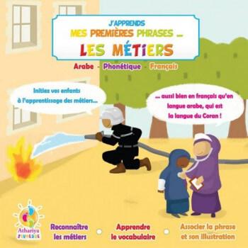 J'Apprends Mes Premiers Phrases... - La Métiers - dés 4 Ans - Edition Athariya Kids