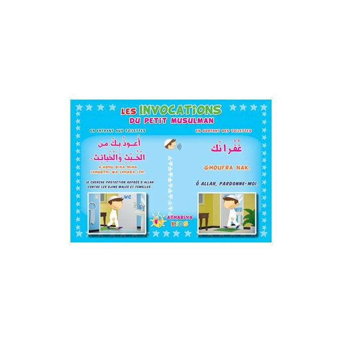 Les Invocations Du Petit Musulman En Entrant/Sortant Des Toilettes – Garçons - Autocollant