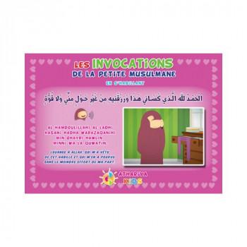 Les Invocations De La Petite Musulmane En S'habillant - Fille - Autocollant
