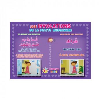 Les Invocations De La Petite Musulmane En Entrant/Sortant Des Toilettes - Fille - Autocollant