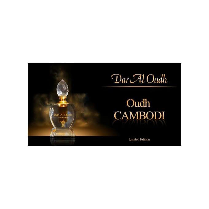Oudh Cambodi - 6 ml - Ediiton Limité - Dar Al Oudh