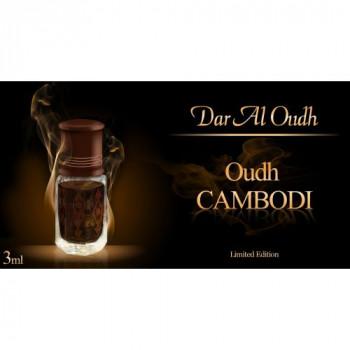 Oudh Cambodi - 3 ml - Ediiton Limité - Dar Al Oudh