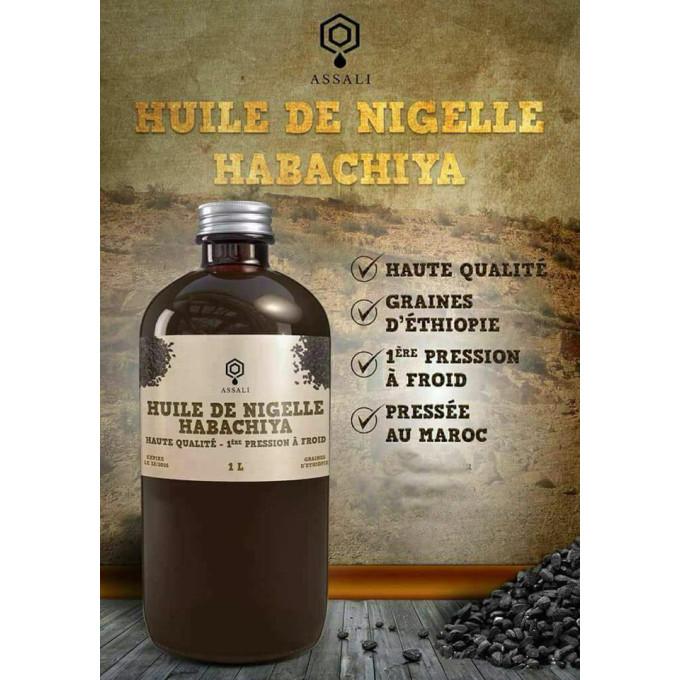 """Huile de Nigelle """"Habachia"""" - Ethiopie - 1ère Pressée à Froid - 1 litre - Assali"""