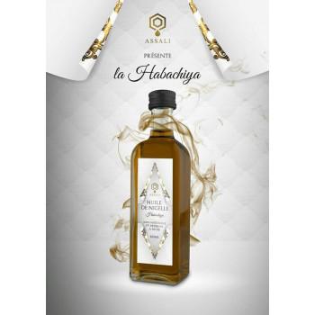 """Huile de Nigelle """"Habachia"""" - Ethiopie - 1ère Pressée à Froid - 100 ml - Assali"""