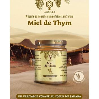 Miel de Thyms - Miel du Maroc - Trésors du Sahara - Assali - 250 gr