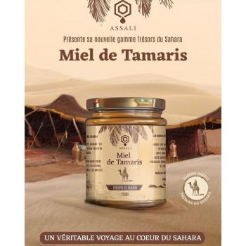 Miel de Tamaris - Miel du Maroc - Trésors du Sahara - Assali - 250 gr