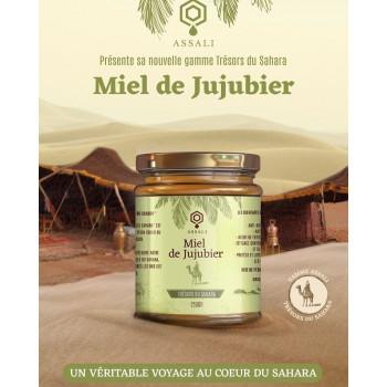 Miel de Jujubier - Miel du Maroc - Trésors du Sahara - Assali - 250 gr