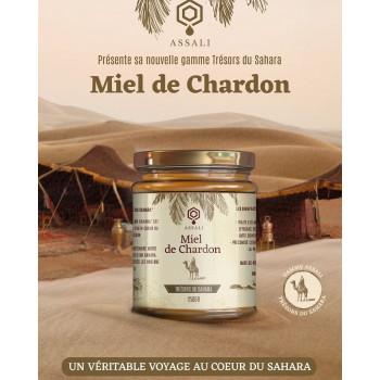 Miel de Chardon - Miel du Maroc - Trésors du Sahara - Assali - 250 gr