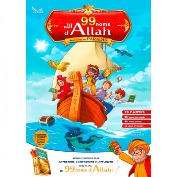Les 99 Noms d'Allah pour Aller Au Paradis - Edition Sana