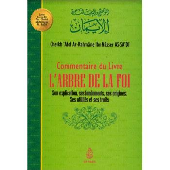 Explication le l'Arbre de la Foi - Edition Ibn Badis