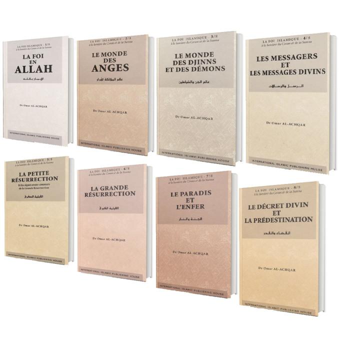 Pack 8 Tomes - Collection: La Foi Islamique à La Lumière du Coran et de la Sunna