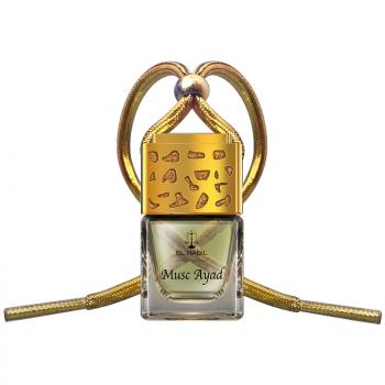 El Nabil - Parfume Pour Voiture