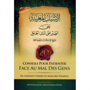 20 Conseils pour Patienter Face au Mal des Gens - Ibn Taymiyya - Commentaire Abd Ar-Razzâq Al-Badr - Ibn Badis