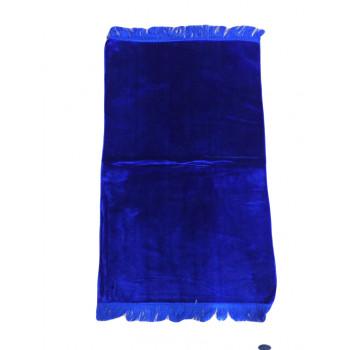 Tapis De Prière Adulte - Couleur Bleu Roi Unie Sans Motifs - 67 x 118 cm