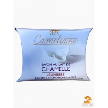 Savon Bio Végétal au Lait de Chamelle - JEUNESSE - 100g
