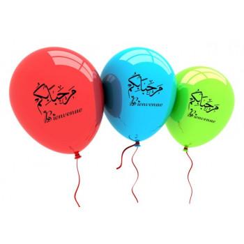 10 Ballons Bienvenue - Français / Arabe