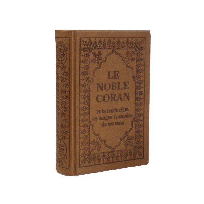 Le Saint Coran Marron - Arabe et Français - Couverture Haute Gamme - Simili-Daim