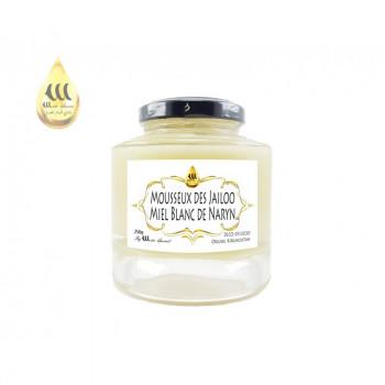 Miel Blanc du Kirghizistan - Wadi Shibam - 250 gr