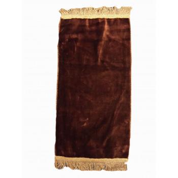 Marron - Tapis de Prière Uni - Enfant - 34 x 72 cm