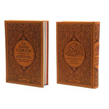 Le Saint Coran Arc en Ciel - Arabe / Français / Phonétique - Edition De Luxe - Couverture En Daim Couleur Marron