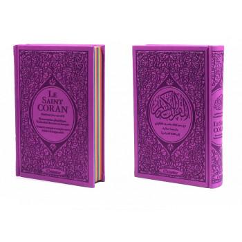 Le Saint Coran Arc en Ciel - Arabe / Français / Phonétique - Edition De Luxe - Couverture En Daim Couleur Mauve