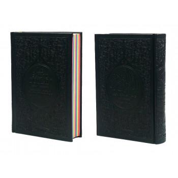 Le Saint Coran Arc en Ciel - Arabe / Français / Phonétique - Edition De Luxe - Couverture En Daim Couleur Noir