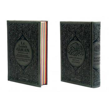 Le Saint Coran Arc en Ciel - Arabe / Français / Phonétique - Edition De Luxe - Couverture En Daim Couleur Gris