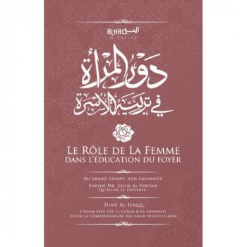 Le Rôle De La Femme Dans L'éducation Du Foyer - L'Imâm At-Tirmidhi - Edition Dine Al Haqq