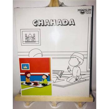 Kit Toile à Peindre - Chahada (Attestation de Foi) - Mooslim Toys