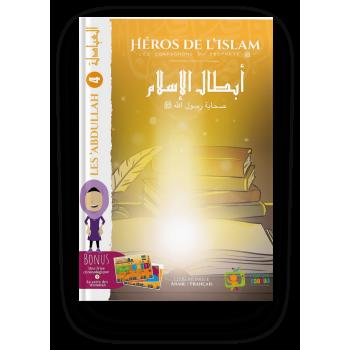 """Les Abdullah Vol.4, Collection """"Les Héros de l'Islam: Les Compagnons"""" - Edition Madrass Animée"""