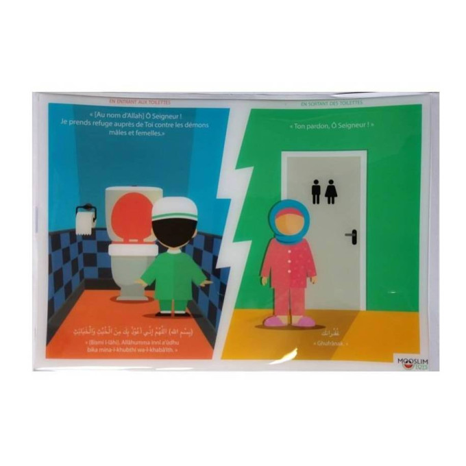 Autocollant ou Sticker - En Entrant et En Sortant des Toilettes - A5 : 14 x 20 cm - Mooslim Toys
