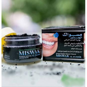 Poudre de Miswak au Charbon et à la Nigelle - 30 gr - Miswak Al Juzoor