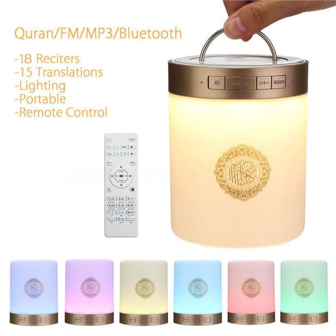 Veilleuse Coranique MP3 - Bluetooth et Télécommande - Equantu -SQ-112