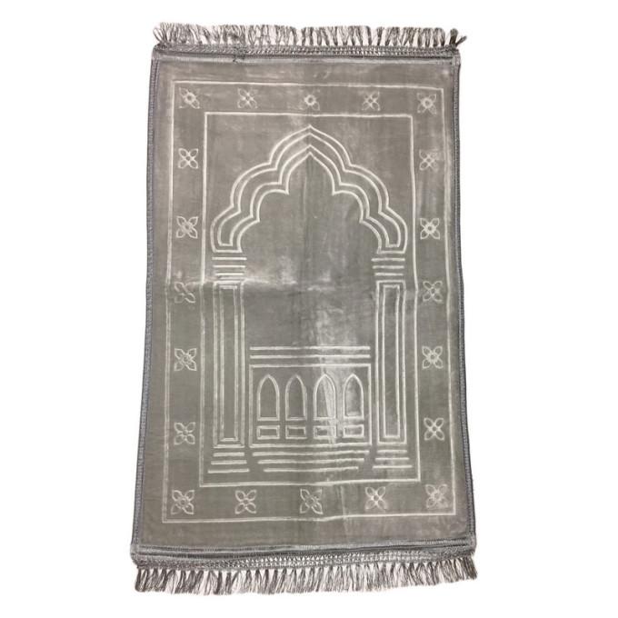 Grand Tapis de Prière - Gris - Motif Mirhab - Molletonné, Épais et Trés Doux - Confortable et Anti-Dérapant