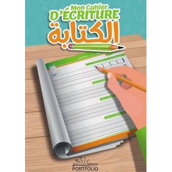 Mon Cahier d'Ecriture pour Tout-Petits - dès 3 ans - Editions Portfolio