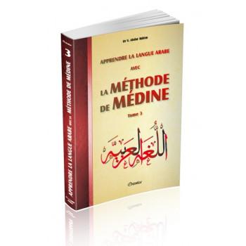 La Méthode De Médine Tome 3 - Edition Orientica
