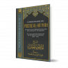 Commentaire du Poème AL-HA'IYAH - Ibn Badis